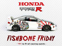 1/24 Honda Integra Type-R LA-DC5