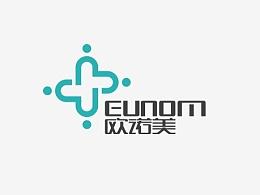 欧诺美医药科技logo YKSJ设计
