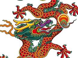 传统文化项目插画设计