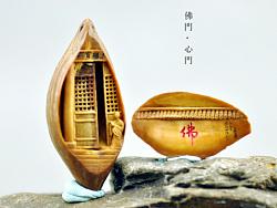 木风核雕作品:【佛门·心门】