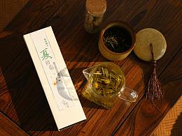 【壹水方】2016年夏&秋&冬季茶品包装设计