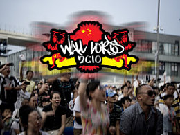 Wall-lords2010战墙亚洲总决赛