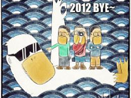 2012BYE