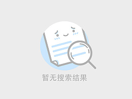 UI设计-空状态(1p)