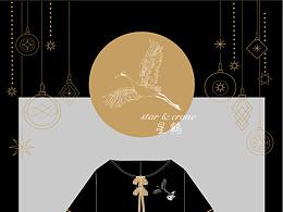 【星鹤】软妹少女风原创服装设计