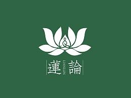 九品香水莲花茶:莲论 logo提案