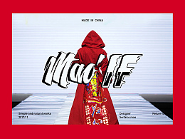 国潮品牌 MAOS-IF 时装周【1】服装设计+秀设计