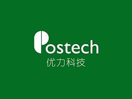 Postech品牌视觉识别系统设计