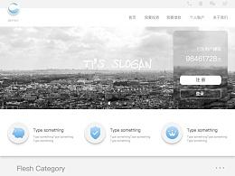 P2P网页的新布局风格探索