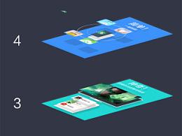 360手机助手wap网页flash演示动画