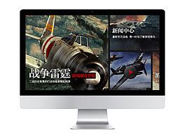 战争雷霆官网