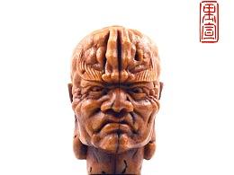 罗汉头D001雕刻过程分享