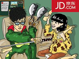 京东-《爱情公寓4 》宣传海报设计