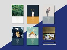 网易Lofter×初品设计合作款笔记本