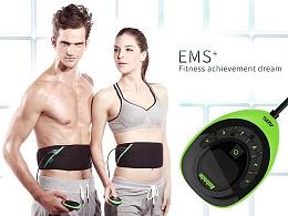 EMS健腹腰带