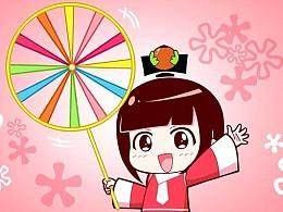 榛子格格春节表情