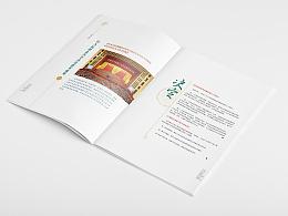 西安未央检察院《清风》—杂志设计
