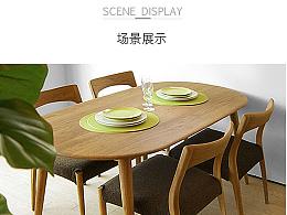 详情设计-日式家居