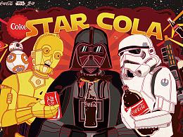 STAR COLA