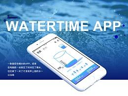 watertime 喝水吧