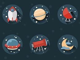 太空系列icon临摹练习
