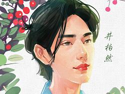 花儿与少年插画海报