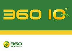 360公司十年庆典-视觉设计方案 沃漫传媒出品