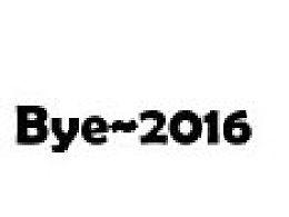 Bye~2016
