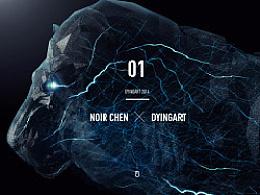 2014 | Dyingart 2014