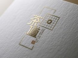 茶品牌logo