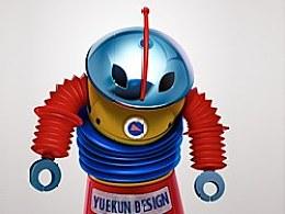 机器人icon2