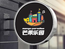 攀枝花普达阳光芒果乐园VI(已出)