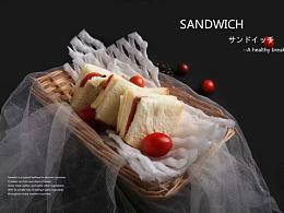 三明治跟麻薯