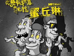 蜜丘琳hiphop街舞百场比赛集结!