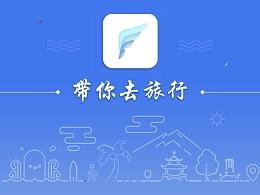 旅行app