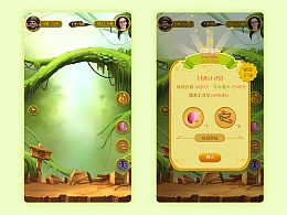 森林探险游戏GUI