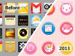 #1314爱设计#我是网页设计师,爱UI设计永不止步!