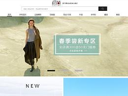 购物web界面——初简