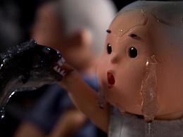原创中国风定格动画《呀!小鬼》