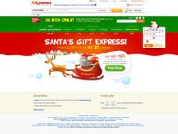 Aliexpress-Santa's Gift Express! 圣诞游戏
