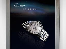 海报-cartier蓝气球(男款)