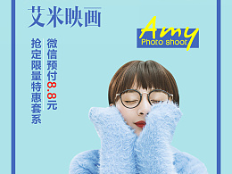 淘气节/ge zhong  huo dong