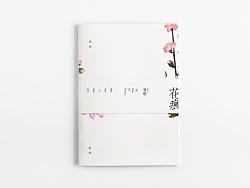 花痕/封面设计/平面设计/装帧设计/画册/书装/出版设计