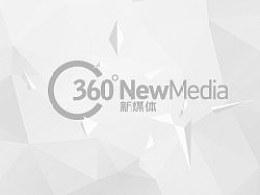 360°新媒体官网
