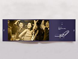 T16 - 商标/产品手册设计