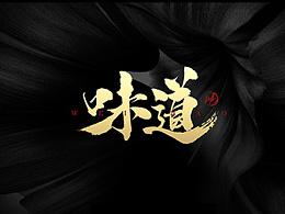 鴻-書(肆.贰贰)