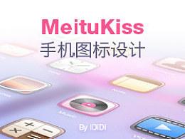 MeituKiss手机图标设计