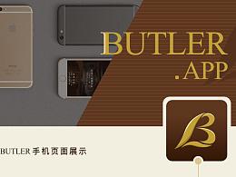 Butler APP界面