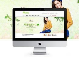 包包的官方网站
