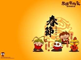 《悲催漫画家》春节主题壁纸